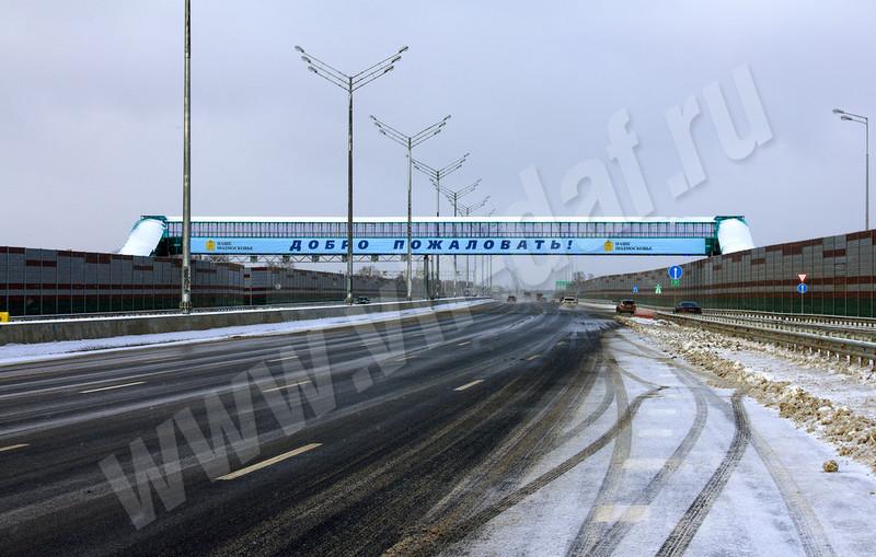 Региональные и муниципальные дороги МО  Форум RoadsRu